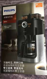 BNIB D7762 Coffee Bean Grinder Maker Decaf and Caffeine