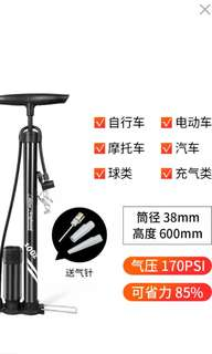 Tire pump bike