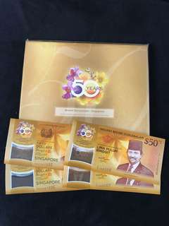 ( Pending) CIA Singapore & Brunei Commemorative $50 With 2 Run With Folder
