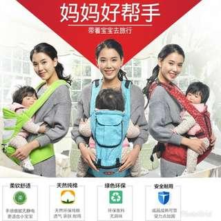 🚚 夏透氣款四季通用兒童雙肩抱嬰腰凳嬰兒背帶寶寶多功能前抱式背带椅凳置物二合一三合一背帶