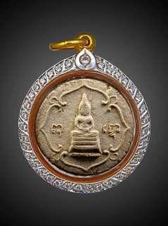 Lp Toh Wat Pradochimple Jan Loi BE 2507