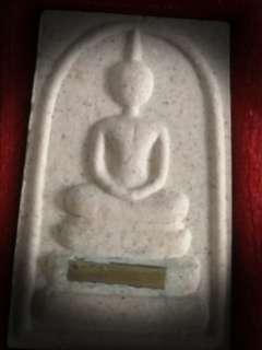 LP Koon Somdej