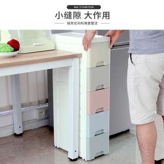 Free delivery Super Slim 5 tiers drawer container