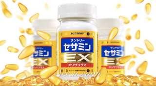 🍋日本Suntory 🍋三得利芝麻明EX✨