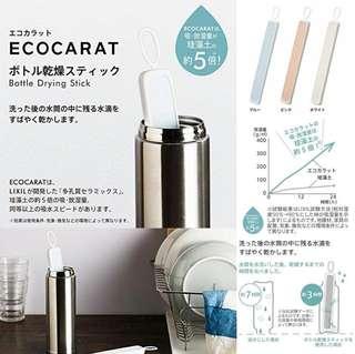 日本保溫瓶珪藻土乾燥棒🔎日本長期團🔍