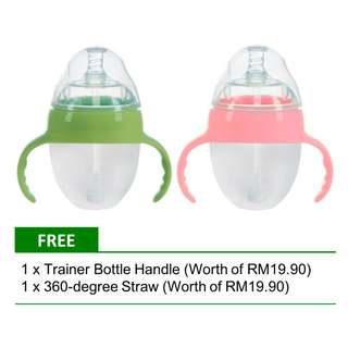 Piko Bello Soft Natural Feel Silicone Baby Feeding Bottle 150ml / 5oz + FREE GIFT