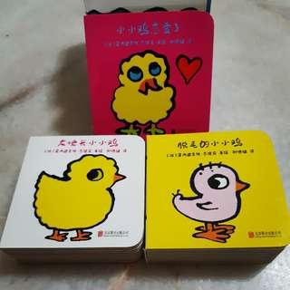 小鸡咯咯积木魔盒(3册)