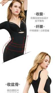 Finely Cup Body Shaper (塑身衣)