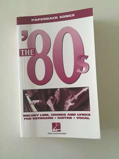 80s guitar chords and lyrics