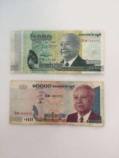 Cambodian Riel 12,000 Money Currency