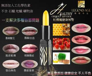 Legenda Age Lipstick Ready Stock