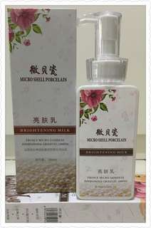 Micro Shell Porcelain Brightening Milk Lotion