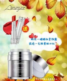 Anmyna Pure Makeup Cream 🆓 Lipstick
