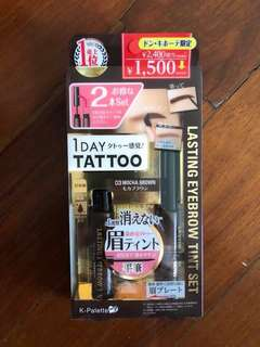 BRAND NEW K-Palette 1 Day Tattoo Eyebrow Shade 03 (with Refill)