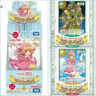 [Price All 3] Cardcaptor Sakura: Clear Card Arc Official Trading Cards Collection
