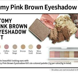 🚚 Atomy pink brown eyeshadow