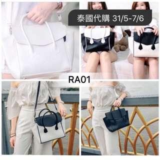 泰國代購 Preorder from Thailand - Bag 🌸