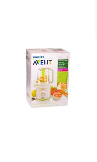 Avent all in one steamer