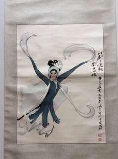 画家张鴻奎 Chinese painting