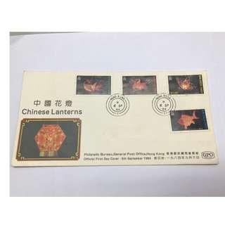 1984年中國花燈首日封