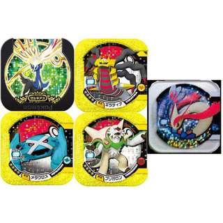 Pokemon Tretta Ver 00 (Legend+Master+Secret Set)