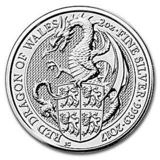 2 oz Queen's beast silver coin (without capsule)
