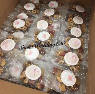 訂製 回禮小禮物 紅棗杞子桂圓 養生茶包 喜糖盒 小盒子 禮物盒 Wedding gift 婚禮用品 結婚 婚宴