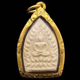 Phra Chao Sua 座山佛 by Luang Phor Cher- Wat Klang Bang Kaew- Thai Amulet