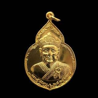 Rian Tai Hong Kong 宋大峰祖师 by Luang Pu Toh - Wat Pradoochimpee- B.E.2522- Thai Amulet