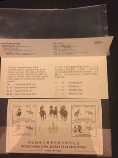 (賤賣)香港馬會百周年小型張郵折