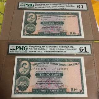 HSBC 10 dollars PMG 64 Choice UNC running pair