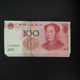 ¥100 China Note UNC(2005)