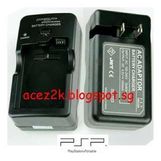 [BNIB] PSP Battery AC Adapter (Brand New In Box)