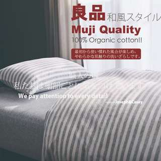 【Local Seller】 Japan Style / Thick comfort Blanket / Air Condition Blanket