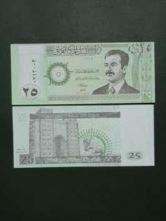 Iraq 25 Dinar 🇮🇶 !!!