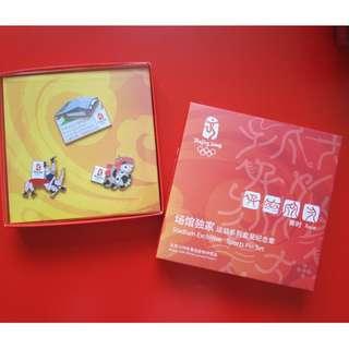 2008 北京奧運場館特別紀念品 摔跤系列一套