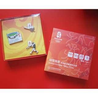 2008 北京奧運場館特別紀念品 壘球系列一套