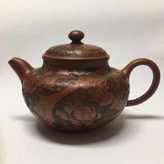Teapot Zisha Etched Dragon