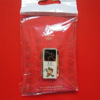 2008 北京奧運紀念品 壘球襟章