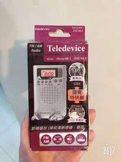 DSE/96.9收音機 Teledrive