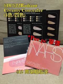 SALES: NARS ORGASM LIQUID BLUSH & RADIANT CREAMY CONCEALER (3/4 SHADES) SAMPLE 高潮胭脂液 皇牌遮瑕試用