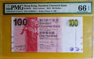 (三對子號) 2016年渣打銀行 $100