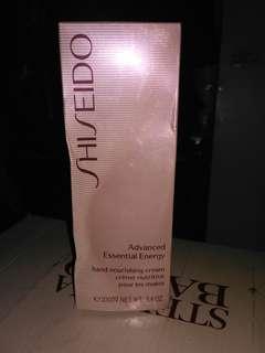 Shiseido Advance Essential Energy Hand Cream #mausupreme