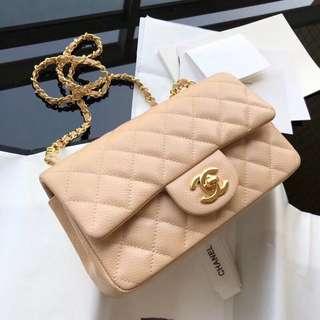 Chanel Small Flap rectangular