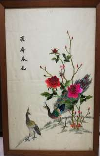 Old Peacock Embroidery