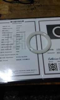 🚚 正宗新疆和闐白玉鐲(19)圍附台灣證書