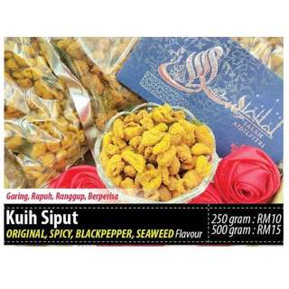 Homemade Kuih Siput with variety of flavour