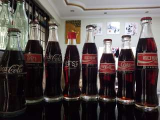 Old coke bottles from other countries