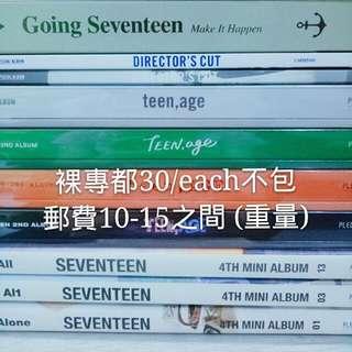 WTS Seventeen Albums