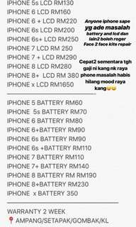 BATTERY LCD IPHONE MURAH2